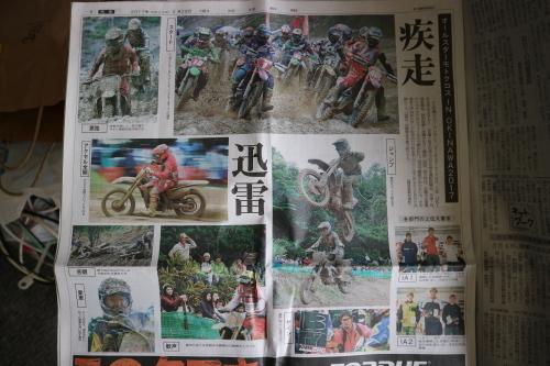IMG0327琉球新報web.JPG