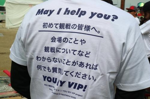 IMG2110親切web.JPG