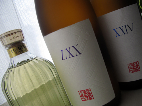IMG_4460プレゼントの酒web.JPG